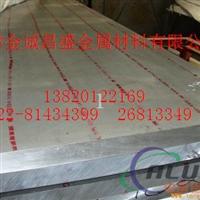 5052鋁板規格,煙臺7075鋁板標準