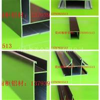 山东瓷砖橱柜铝材价格