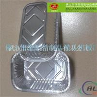 一次性铝箔餐盒微波炉专用