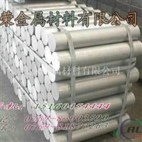 铝棒,2A12铝扁,6063铝合金棒,LY12铝方棒