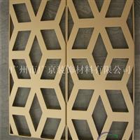 铝合金木纹窗花   铝窗花定做厂家