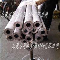 低价销售6063直纹网纹拉花铝管