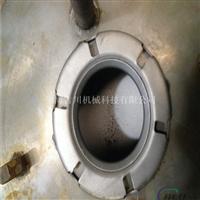 吉川不锈钢产品液体喷砂机