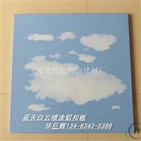 铝天花板生产厂家提供图片样品 询价