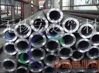 开封LY12铝管加工合金铝管