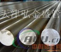 常熟硬铝棒 铝棒最新价格