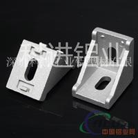 工业铝型材配件铝角码4040