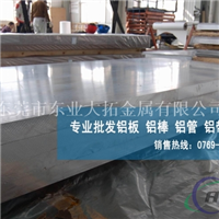 6063铝板价格 6063铝板厂家