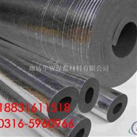 2.5厘米B2级橡塑管厂家价格