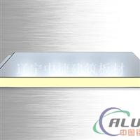 生产销售聚氨酯板 岩棉板 铝板