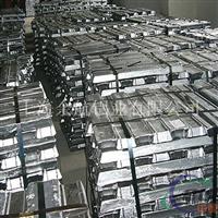 AlMg1SiCu铝锭价格今日铝价