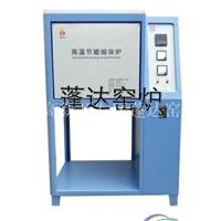 溶铝专用坩埚炉 节能减排   控温精准