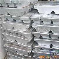 6061铝锭价格今日铝价