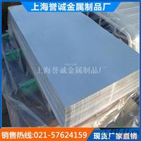淮安进口铝材畅销 6063薄铝板  全国配送