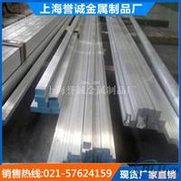 无锡促销 2a11进口铝板 美标铝材