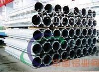 河南7075厚壁铝管铝合金管