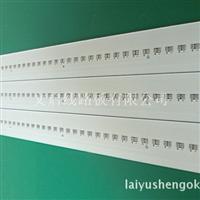 供应LED大功率铝基板,日光灯铝基板