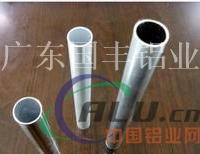阳极氧化铝管6063铝管