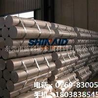 船舶钣金件专用5083进口铝棒