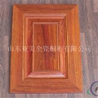 陶瓷合金橱柜柜体