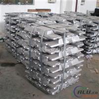 6063铝锭价格今日铝价