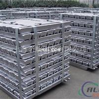 AlCuMg2铝锭价格今日铝价