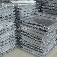 5083鋁錠價格今日鋁價