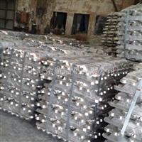 1100铝锭价格今日铝价