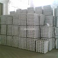 6061T6铝锭价格今日铝价