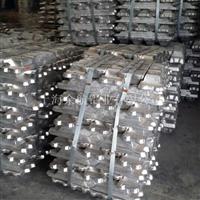 1100鋁錠價格今日鋁價