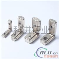 角槽连接件 工业铝型材配件
