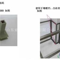 厂家促销瓷砖铝合金橱柜 瓷砖橱柜