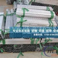 福州7050航空铝板价格