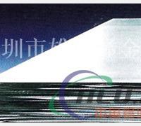 A1200WYA2319BY铝板,厂家直销