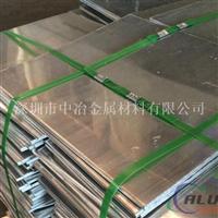 7075t6铝板,中厚铝板成批出售,厚铝板切割
