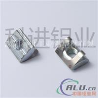铝型材弹片螺母 工业铝型材配件