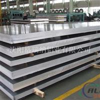 供应LC4铝管