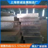 连云港5083中厚铝板 薄铝板 常年库存齐