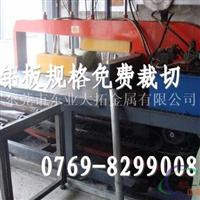 高效性能5083拉絲鋁板優質5083氧化鋁板