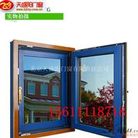 铝木门窗厂丨大型铝木门窗厂家