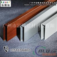 福建吊頂木紋鋁方通25x100規格u型