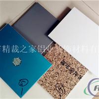 铝蜂窝板厂家供应氟碳铝蜂窝板幕墙