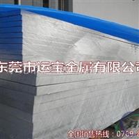 7050t7351耐高温铝合金