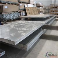ZL104铝合金板ZL104铝型材