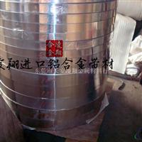 进口铝合金带材4047铝带进口铝板4047