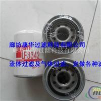 佛列加机油滤清器LF3342