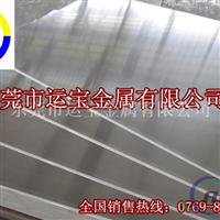 7050t651出口铝板