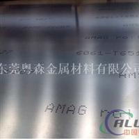 6061超薄铝板