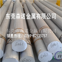 6060环保铝棒