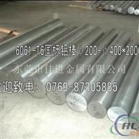 高精度铝棒,7075铝板批发